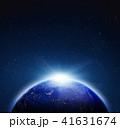 地球 太陽 日のイラスト 41631674