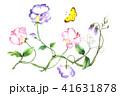 パンジー 花 植物のイラスト 41631878