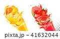 ジュース 未加工 生のイラスト 41632044