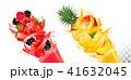 ジュース キイチゴ ラスベリーのイラスト 41632045