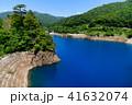 四万ブルー 四万川ダム ダムの写真 41632074
