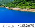 四万ブルー 四万川ダム ダムの写真 41632075