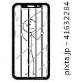 モバイル 牢獄 監獄のイラスト 41632284