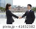 ビジネス ビジネスマン 男性の写真 41632382