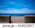 海 海岸 青空の写真 41632857
