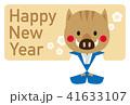 年賀状 猪 亥年のイラスト 41633107