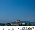 姫路城 白鷺城 城の写真 41633607