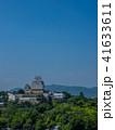 姫路城 白鷺城 城の写真 41633611