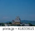新緑の姫路城 41633615