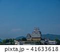 姫路城 白鷺城 城の写真 41633618