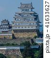 姫路城 白鷺城 城の写真 41633627