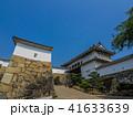姫路城 白鷺城 世界遺産の写真 41633639