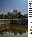 姫路城 白鷺城 城の写真 41633669