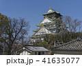 大阪城 天守閣 大阪城公園の写真 41635077