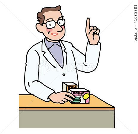 薬剤師 41635381