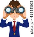 双眼鏡を覗く男子高校生 41635803