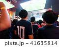 サッカーワールドカップの室内パブリックビューイング 41635814