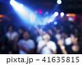 イベント・パーティ最前列のイメージ 41635815