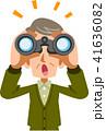 双眼鏡を覗き、なにかに気がつく男性 シニア 41636082