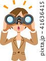 双眼鏡を覗き、何かに気がつく働く女性 ビジネスウーマン 41636415