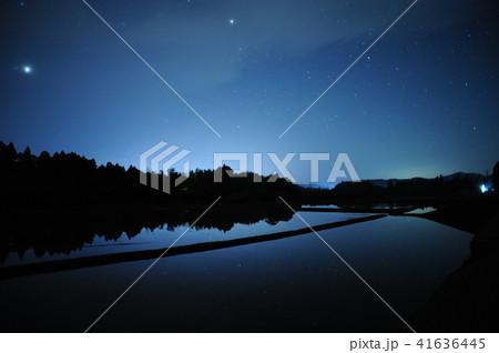水田に写る夜空 41636445