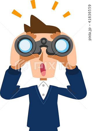 双眼鏡を覗き、なにかに気がつく男性 夫 父 41636559
