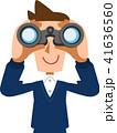 双眼鏡 男性 人物のイラスト 41636560