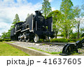 萩原交通公園の蒸気機関車 41637605