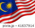 マレーシア  国旗 旗 背景  41637914