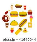 食 料理 食べ物のイラスト 41640044
