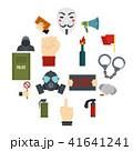 こうげん 抗議 イコンのイラスト 41641241