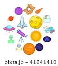 スペース 空間 宇宙のイラスト 41641410