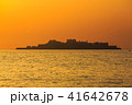 軍艦島 端島 世界遺産の写真 41642678