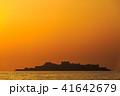 軍艦島の夕陽 ながさきサンセットロード 【長崎県長崎市高浜町】 41642679