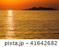 軍艦島 端島 世界遺産の写真 41642682