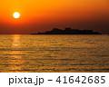 軍艦島の夕陽 ながさきサンセットロード 【長崎県長崎市高浜町】 41642685