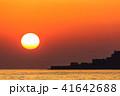 軍艦島の夕陽 ながさきサンセットロード 【長崎県長崎市高浜町】 41642688