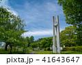 時計 時計台 佐鳴湖公園の写真 41643647