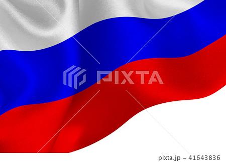ロシア  国旗 旗 背景 41643836