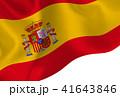 スペイン  国旗 旗 背景  41643846