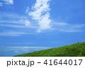 青空 雲 空の写真 41644017