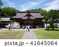大洗磯前神社 神社 拝殿の写真 41645064