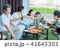 家族 ファミリー 三世代の写真 41645303