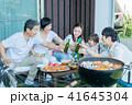 家族 ファミリー 三世代の写真 41645304