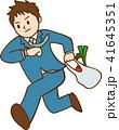 走る ビジネスマン 買い物のイラスト 41645351