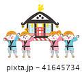 子供 神輿 祭のイラスト 41645734