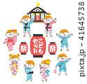 お祭り 子供 セット 41645738