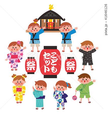 お祭り 子供 セット 41646126