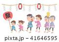 秋祭りの家族 41646595
