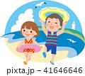 夏休み兄妹 41646646